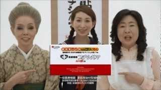 レダ レダCM一覧 . 志村けん/Ken Shimura CMまとめ 研ナオコ/Naoko Ken ...