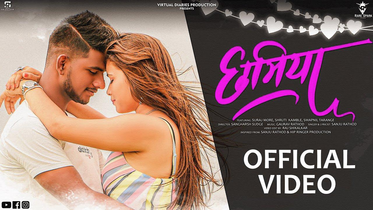 Download Chhamiya (Breakup Anthem): Sanju Rathod   Suraj & Shruti   Swapnil   Marathi/Hindi Song