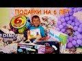 Что подарить мальчику на 6 лет Тиму завалили химическими опытами Birthday Presents mp3