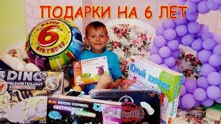 видео Что подарить ребёнку на день рождения, идеи для мальчика 5-6 лет