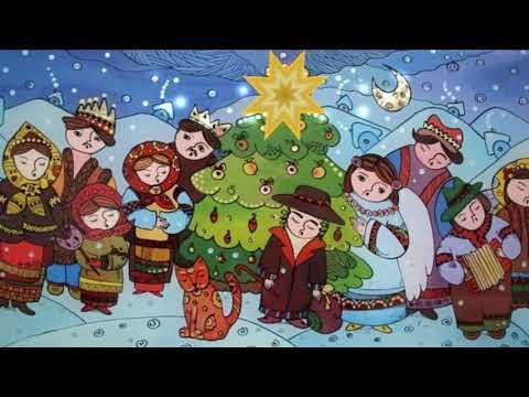 Різдвяні колядки. В