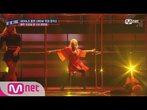 [Hit The Stage][Stage Focused] HyoyeonXJENNY, Enchanting 'Femme Fatale' 20160803 EP.02