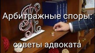 видео заявление о взыскании задолженности по договору аренды, иск о взыскании задолженности по договору аренды
