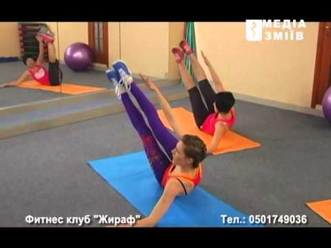 Фитнес дома, видео уроки и упражнения для похудения