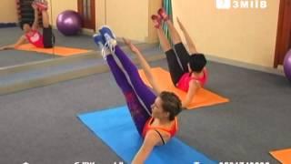 Фитнес урок №1