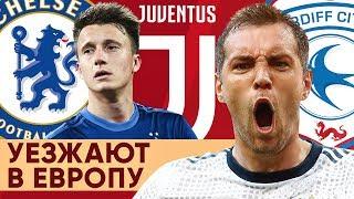 Почему успех России на ЧМ-2018 - это приговор российскому футболу