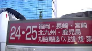 平成27年10月1日から熊本市の桜町再開発事業のため熊本交通センタ...