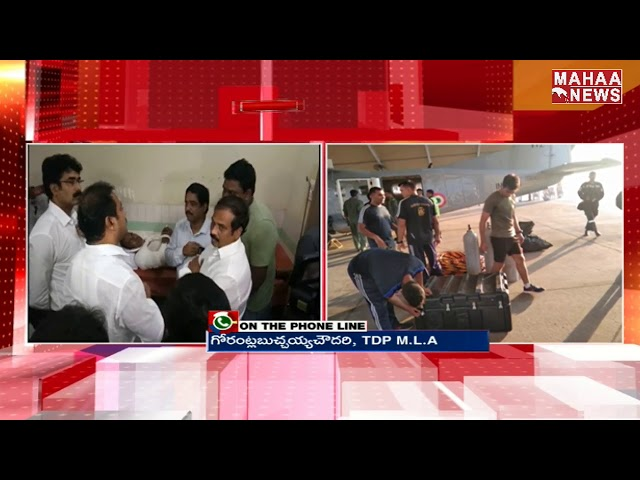 TDP MLA Buchaiah Chowdary On Boat Capsize At Godavari River | Devipatnam | MAHAA NEWS EXCLUSIVE