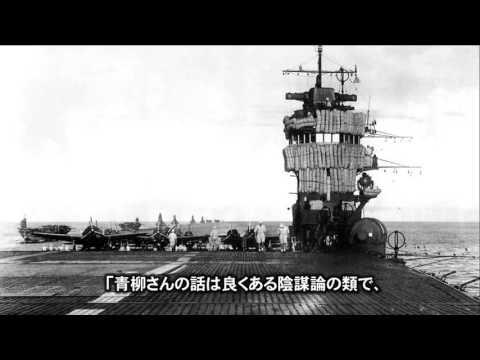 ルーズベルトは米国民を裏切り、日本を戦争に引きずり込んだ─アメリカ共和党元党首ハミルトン・フィッシュが暴く日米戦の真相