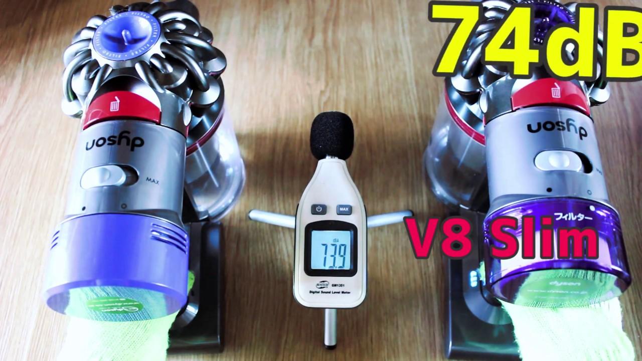 Dyson V7 slimとV8 Slimの運転音の比較(騒音値) - YouTube