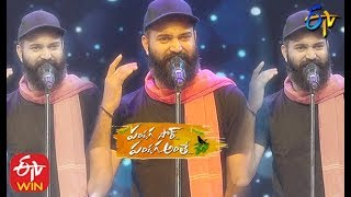 Chourasta Band&TeamSongsPerformance|Pandaga Sir Pandaga Anthe UgadiSplEvent2020|25th March 2020 |ETV