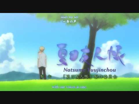 Natsume Yuujinchou opening