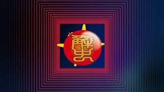Zedd , Katy Perry – 365(KANiKEN Bootleg)