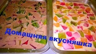 Рецепты#Десерт Самоцветы или Битое стекло.
