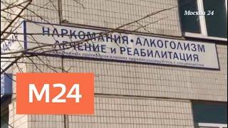 """""""Специальный репортаж"""": жить в кайф - Москва 24"""