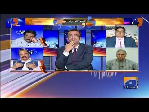 Aapas Ki Baat -  17 April 2018 - Geo News