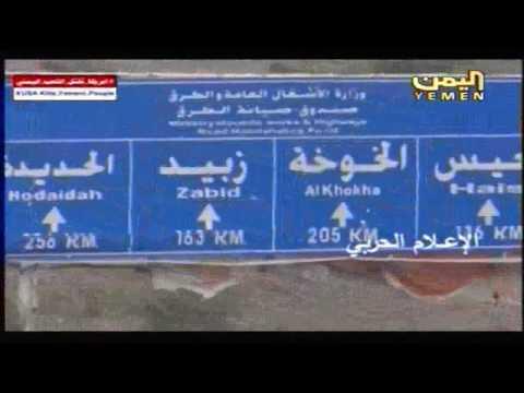 Taiz Army Popular Committees retake 35 brigade 9 7 2016