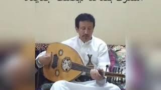 فؤاد الكبسي لا عتب جديد وحصري ٢٠٢٠/٨/٥م تسجيل خاص