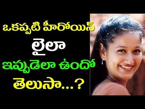 Actress Laila Mehdin Personal Life |...