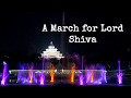 Download Amazing musical fountain - A March for Lord Shiva || Art of Living Instrumental MP3 song and Music Video