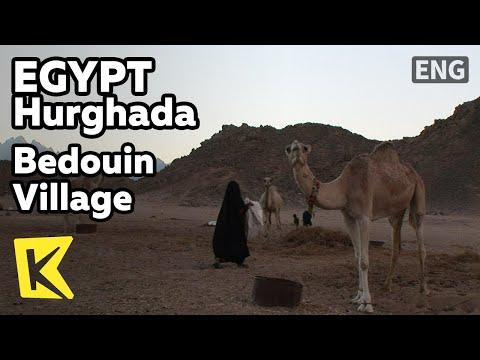 【K】Egypt Travel-Hurghada[이집트 여행-후르가다]낙타와 함께 살아가는 베두인/Bedouin Village/House/Food/Children/Camel/Bread