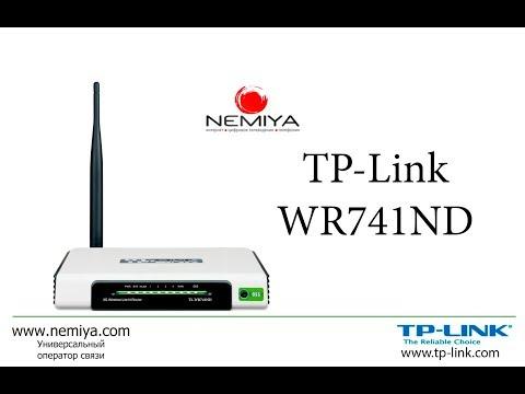 Настраиваем на Wi-Fi роутере TP-LINK TL-WR741ND Internet (Интернет) для сети Nemiya.com