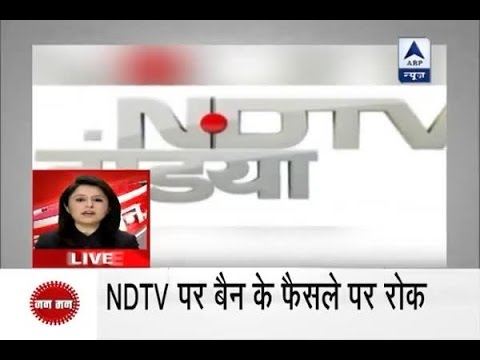 Jan Man: One-day ban on NDTV India put on hold by I&B ministry