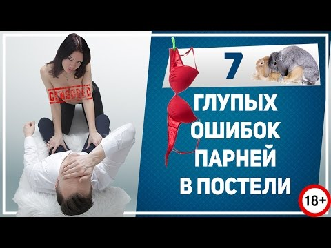 секс с девушкой в день знакомства