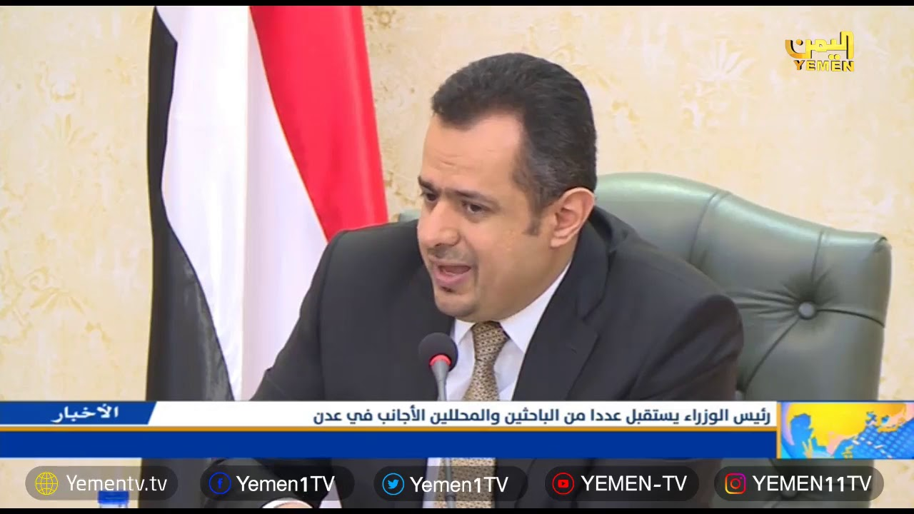 Photo of نشرة الرابعة  – تقديم / عمر القرشي   19/06/2018