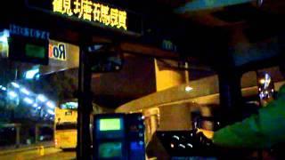 Repeat youtube video [17/2] 九巴 ADS - HB 1674 @ 74A 駛入觀塘碼頭總站片段