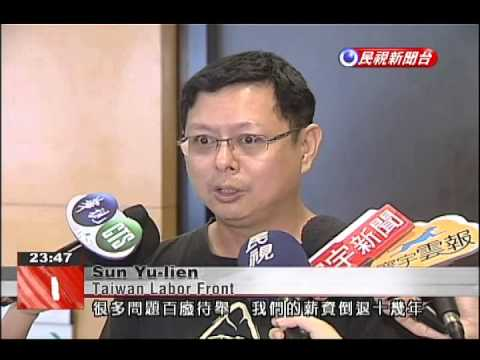 Taipei Deputy Mayor Chen Hsiung-wen appointed by Cabinet to top labor post