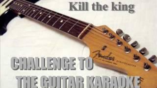 Kill the king / RAINBOW / CHALLENGE TO THE GUITAR KARAOKE #14