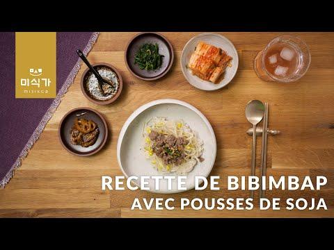 [recette-#21]-bibimbap-aux-pousses-de-soja-콩나물-비빔밥