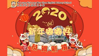 Publication Date: 2020-01-14 | Video Title: 2020 新年嘟嘟好
