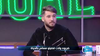 Fekret Sami Fehri S02 Ep21 | مهدي : (Parodie Fayçel Mignon) R2M لا تبسس لا تباسي