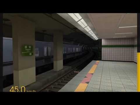 Hmmsim 2 - Dynamic Trains