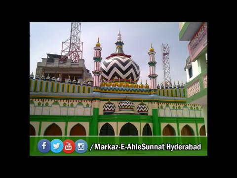 Maslak E Alahazrat Kisi Ke Mitane Se Mitne Wala Maslak Nahi By Shahbaz E Deccan Maulana Mujeeb Ali