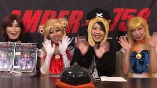 第46回 AMBER-G758ド~ンと来い!! 告知版 thumbnail