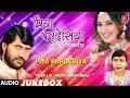 Piya pardesiya   old bhojpuri audio songs jukebox   singers   vijay lal yadav, anita raaj