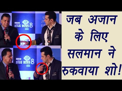 Salman Khan RESPECTS Azaan, Sonu Nigam raises OBJECTION | FilmiBeat