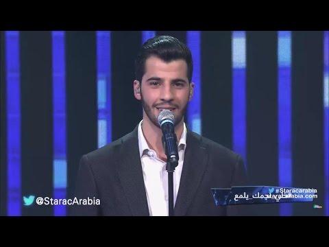 مروان يوسف - على الله تعود - البرايم 11 من ستار اكاديمي 11
