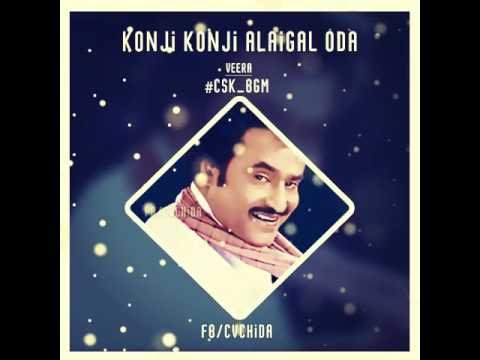 Konji Konji Alaigal Oda BGM - Tamil Whatsapp Status Video