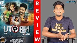 U Turn -  Movie Review  | Samantha | Aadhi | Wetalkiess