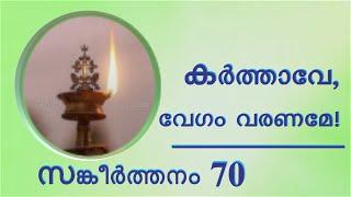 free mp3 songs download - Malayalam audio bible mp3 - Free