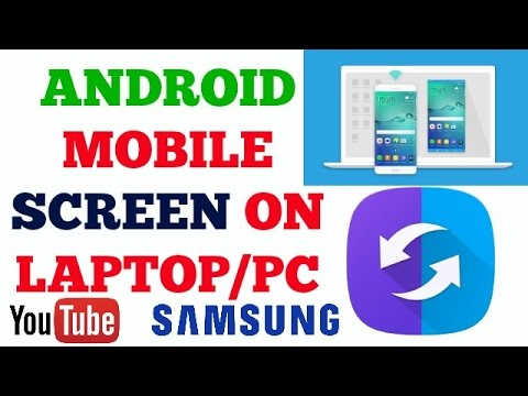 How To Mirror Your Android Screen To PC | No Root | WiFi | USB| Using Sidesync | Hindi