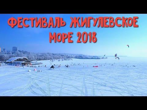 Видео Марафон жигулевское море
