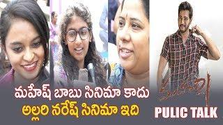 Maharshi Movie Geniune Public Talk   Maharshi Public Talk @ Imax Hyderabad  