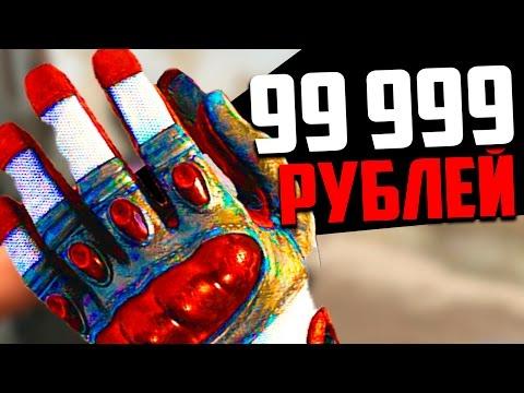город Нижнесилезском самые дорогие перчатки в кс го отделкой застройщика стали