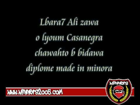 WINNERS 2005 - CHANT OFFICIEL - 08/09 : Hamra mi amore