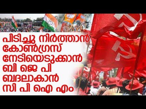 ശബരിമല: നേട്ടം ആര്ക്ക്? I election kerala